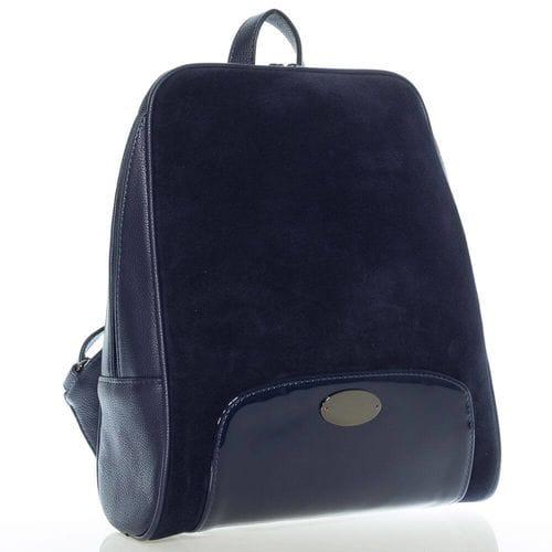 Рюкзак городской Ивана