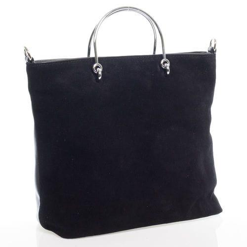 Замшевая женская сумка Лора