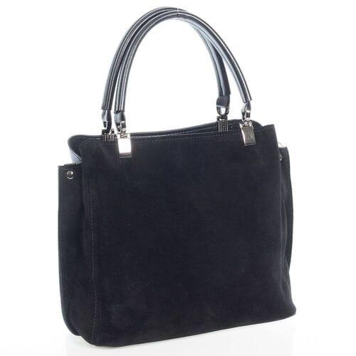 Замшевая сумка Памелла