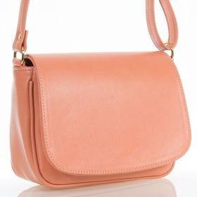 b0f75d3849af Недорогие женские сумки из эко кожи от украинских производителей