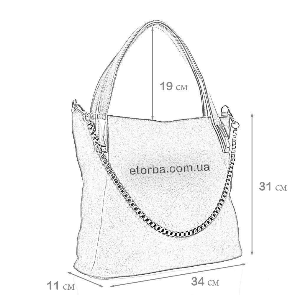 Женская замшевая сумка Персис