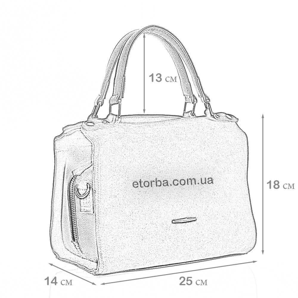 Замшевая женская сумка Партэния