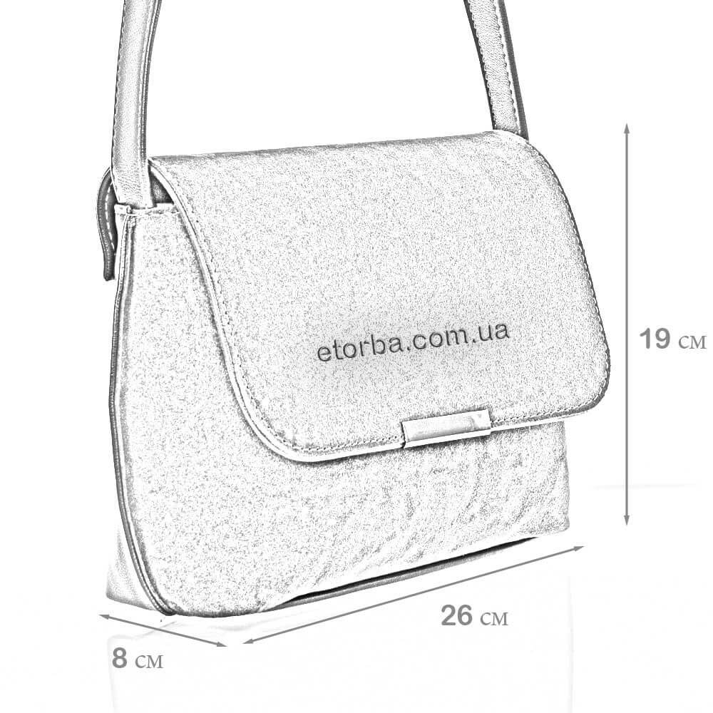 Замшевая женская сумка на плечо Далия
