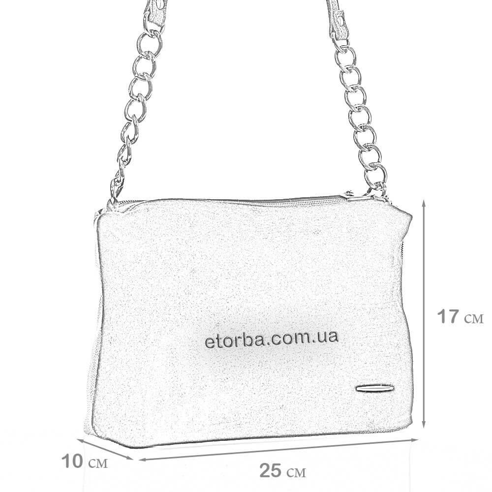 Замшевая женская сумка на плечо Зита