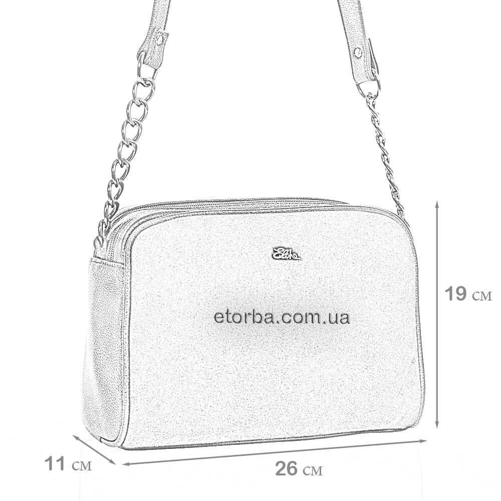 Женская замшевая сумочка Класо на плечо