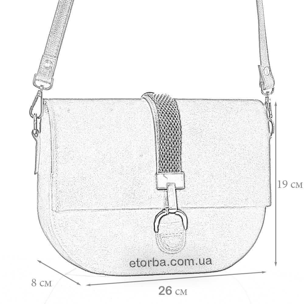 Замшевая женская сумка Дарья