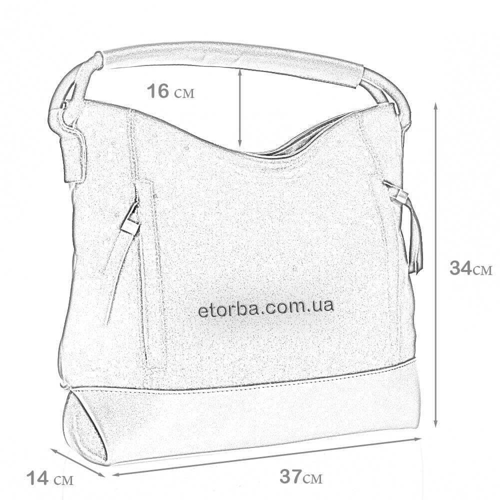 Женская сумка ,Люция из натуральной замши