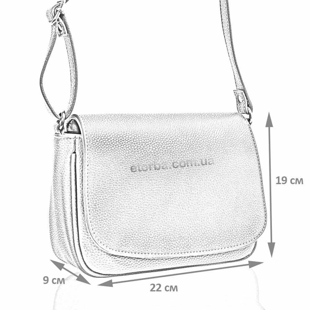 Размсеры женской сумки Амани