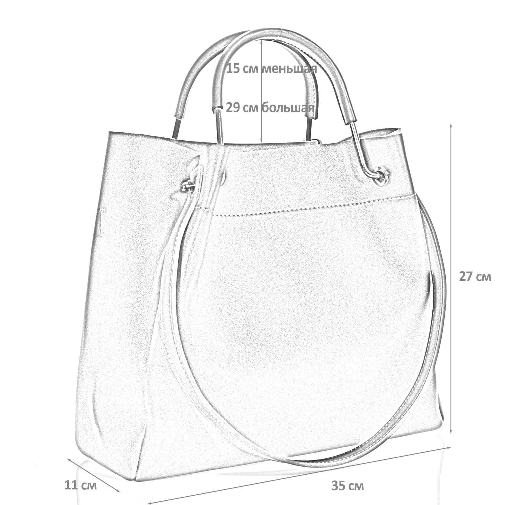 Размеры женской сумки из эко кожи Анюта