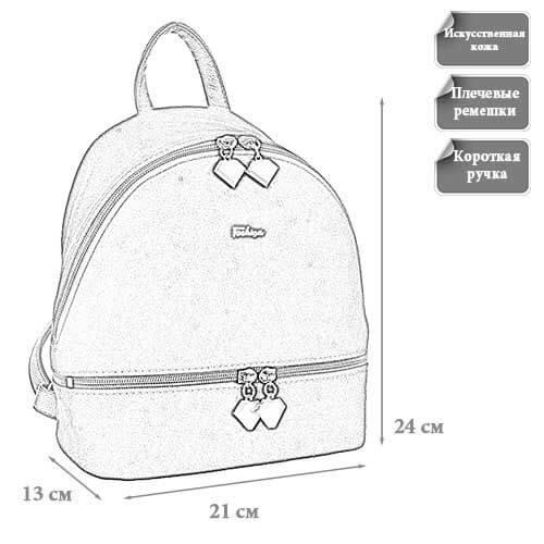 Размеры женского городского рюкзака Лоретт