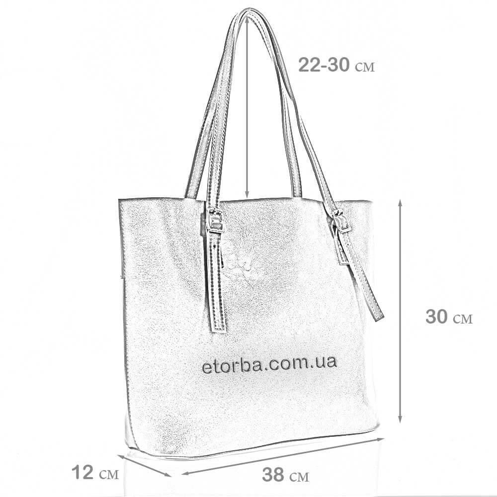 Женская сумка из эко кожи Кэйса