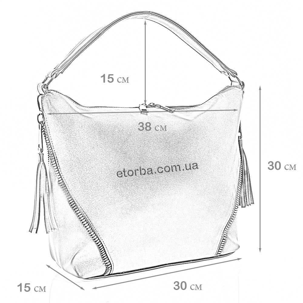 Женская сумка Эльнара из искусственной кожи