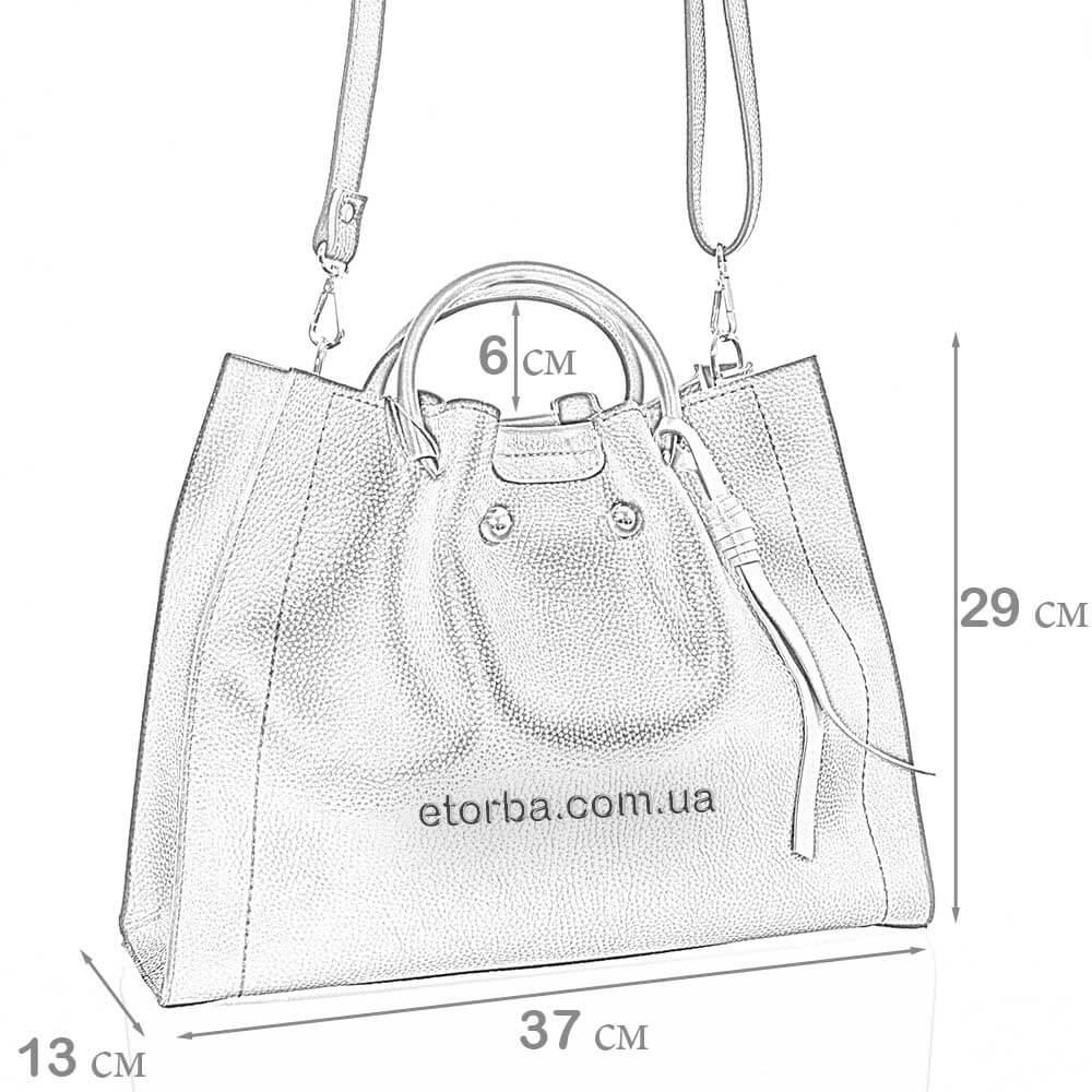 Женская сумка из экокожи Лариса