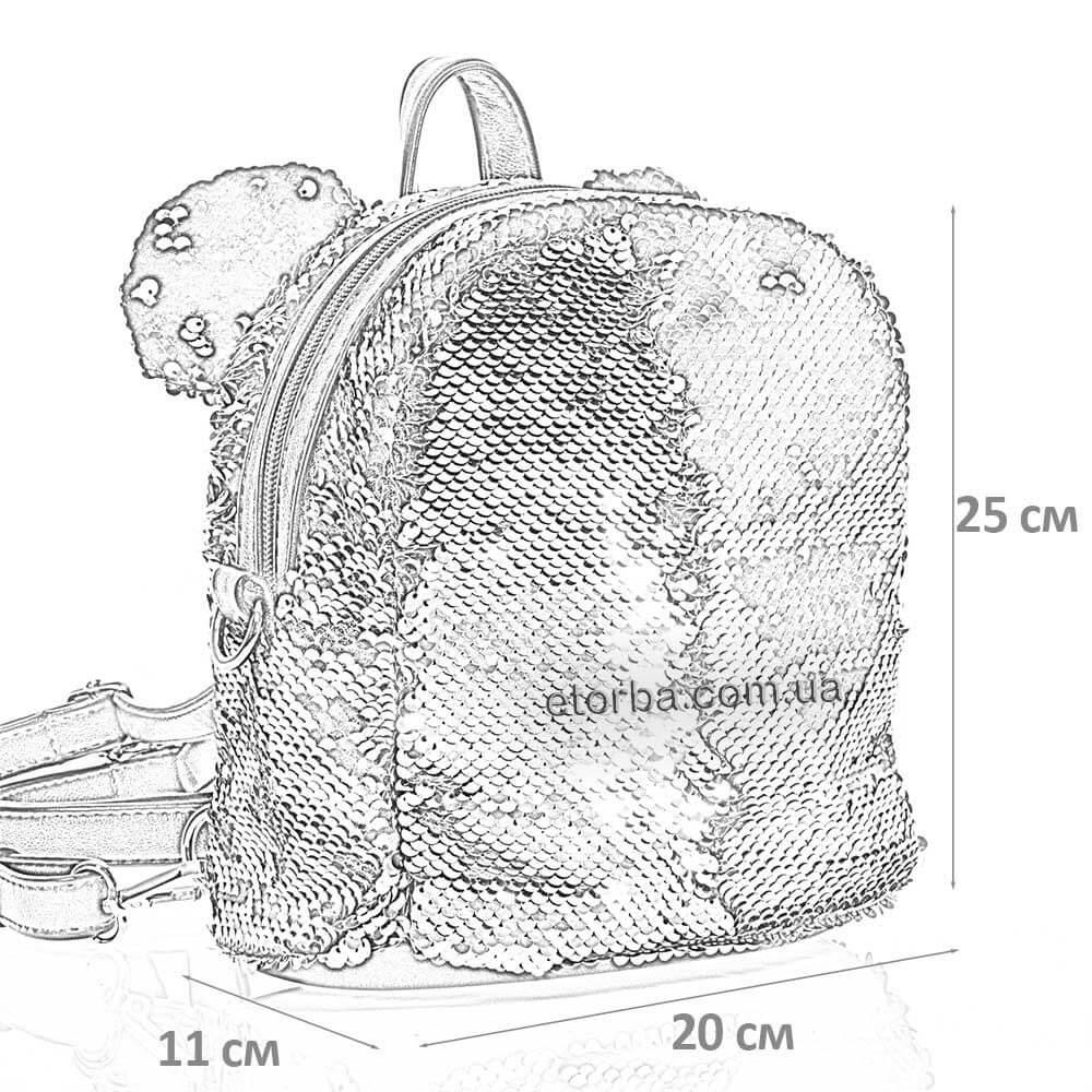 Женский городской рюкзак Розабелла