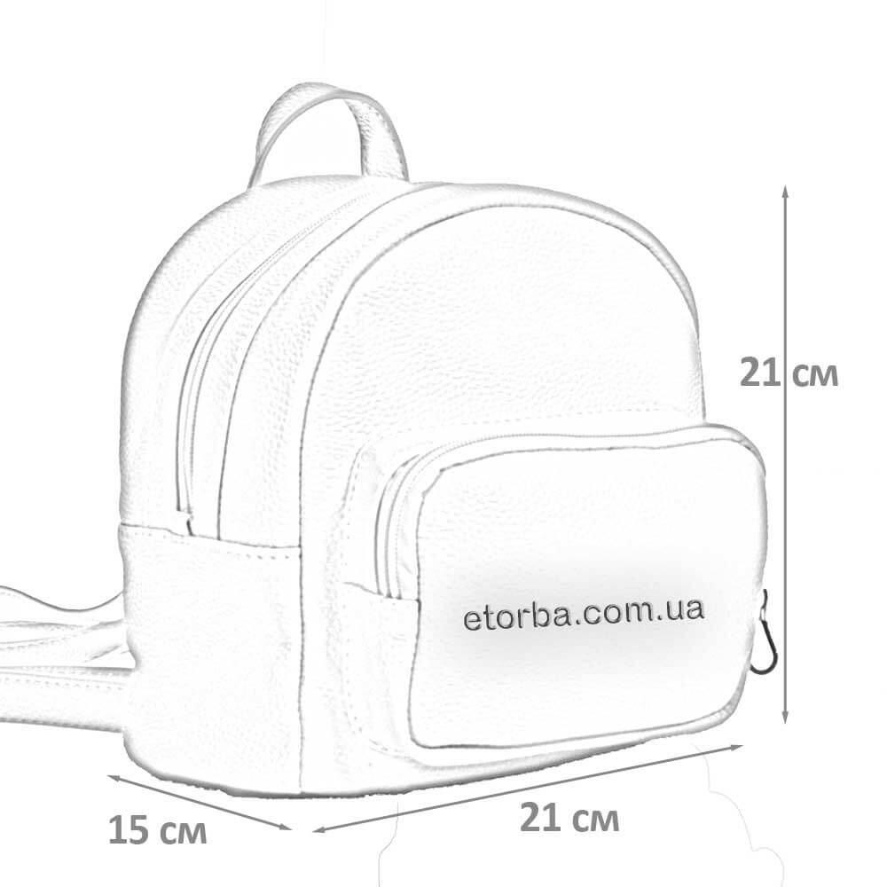 Женский городской рюкзак Бранди