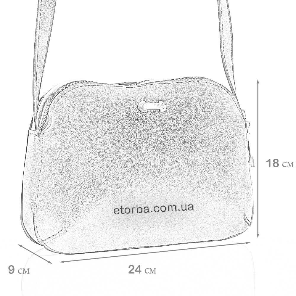 Размеры сумки через плечо Амалия