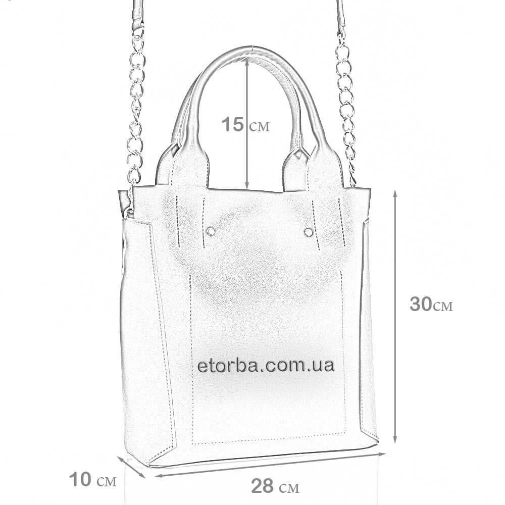Женская сумка из эко кожи Милава