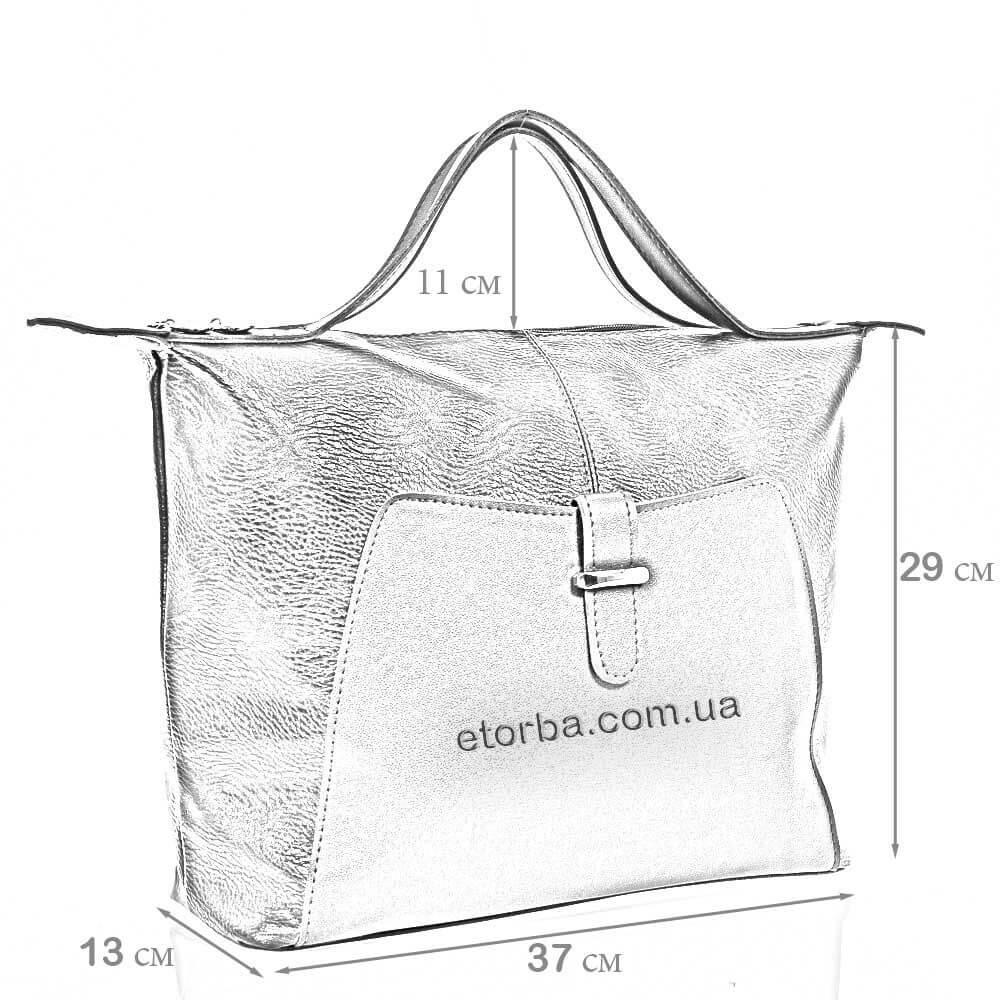 Женская сумка Альфреа из искусственной кожи