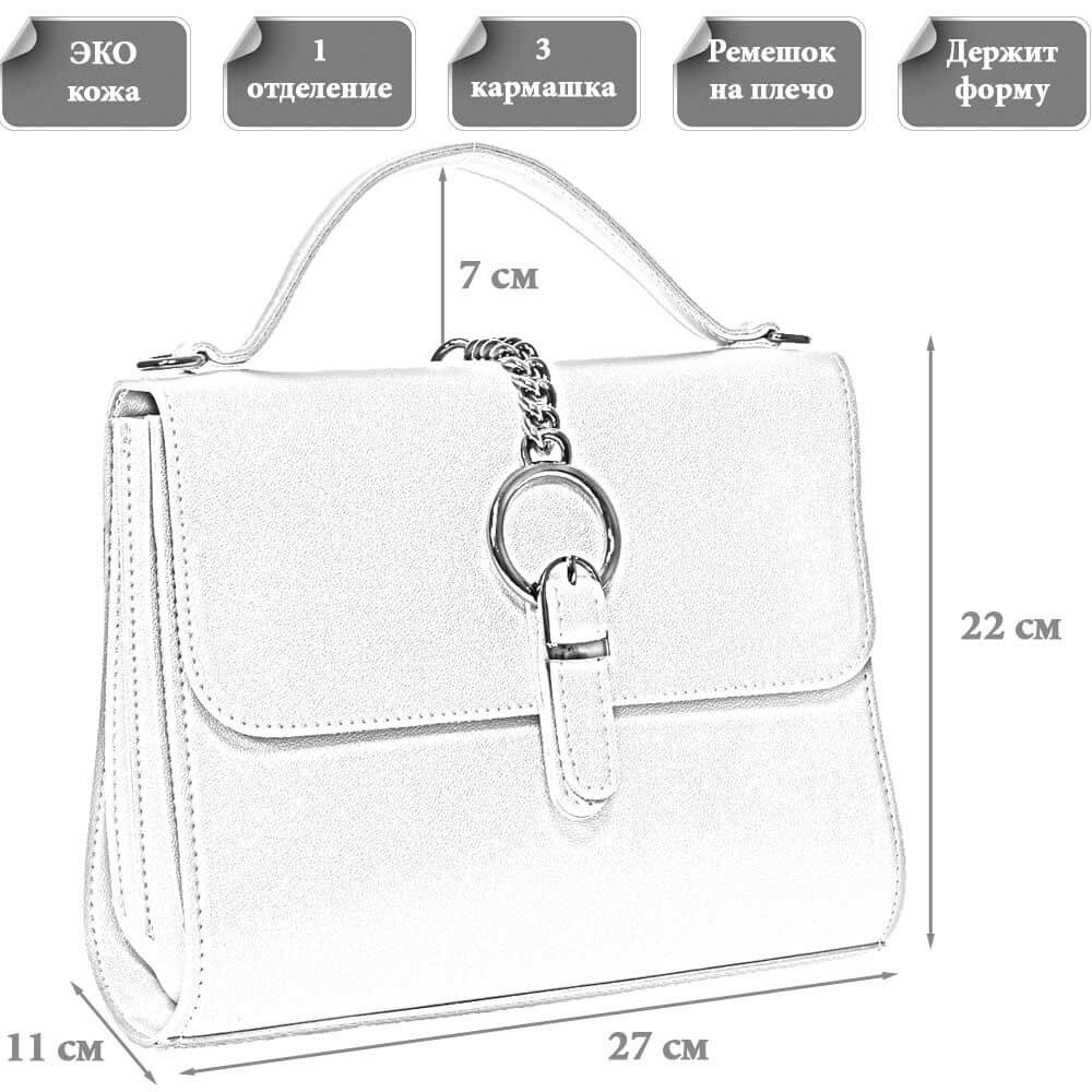 Размерыженской сумки Мирна