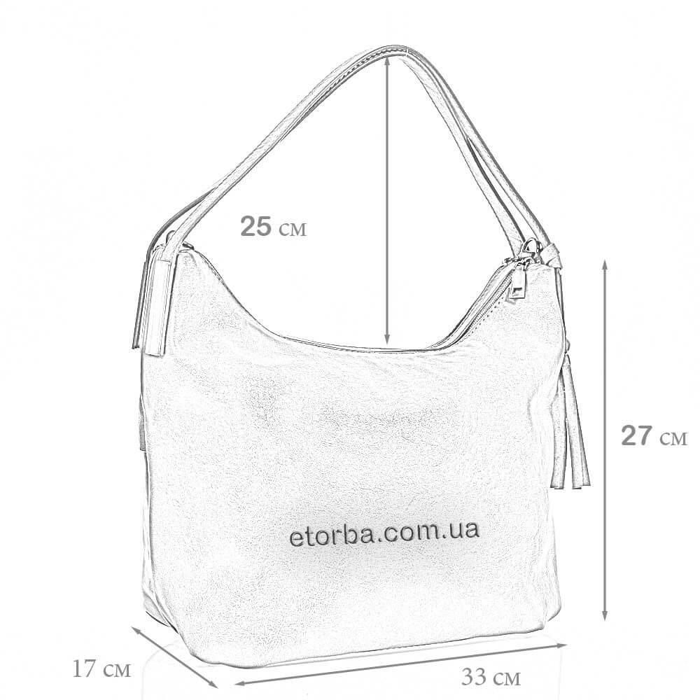 Женская сумка Элисса из искусственной кожи