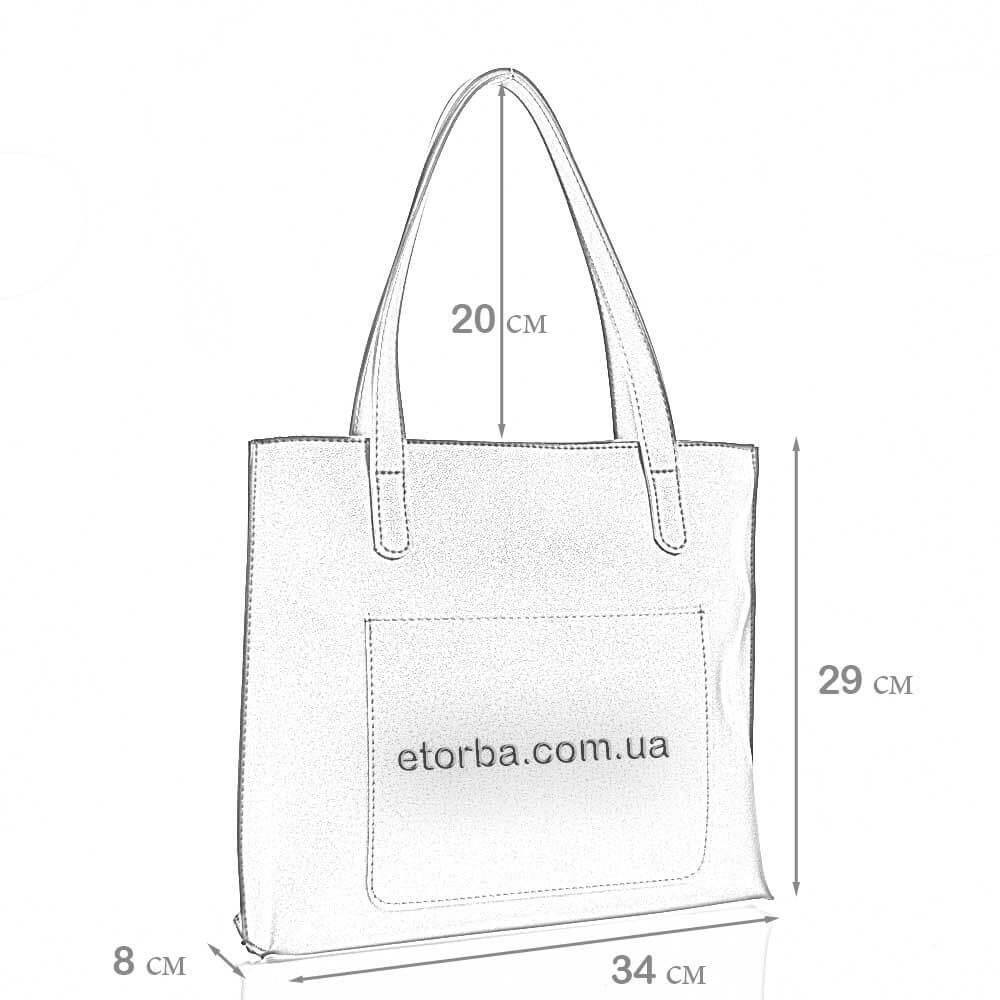 Женская сумка из эко кожи Переслава