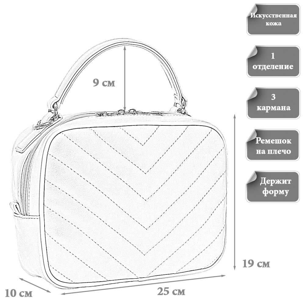 Размеры женской сумки Мэринелла