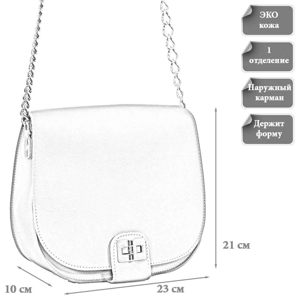 Размеры сумки Мано