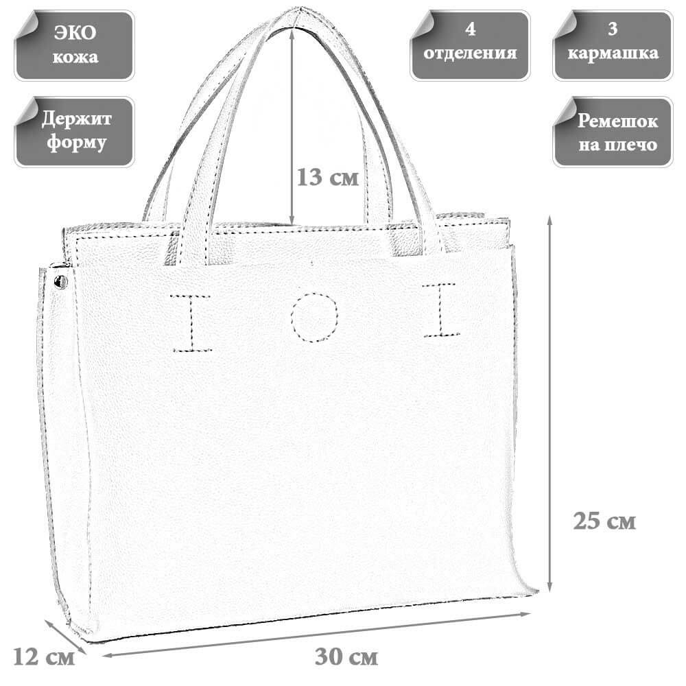 Особенности женской сумки Офелия