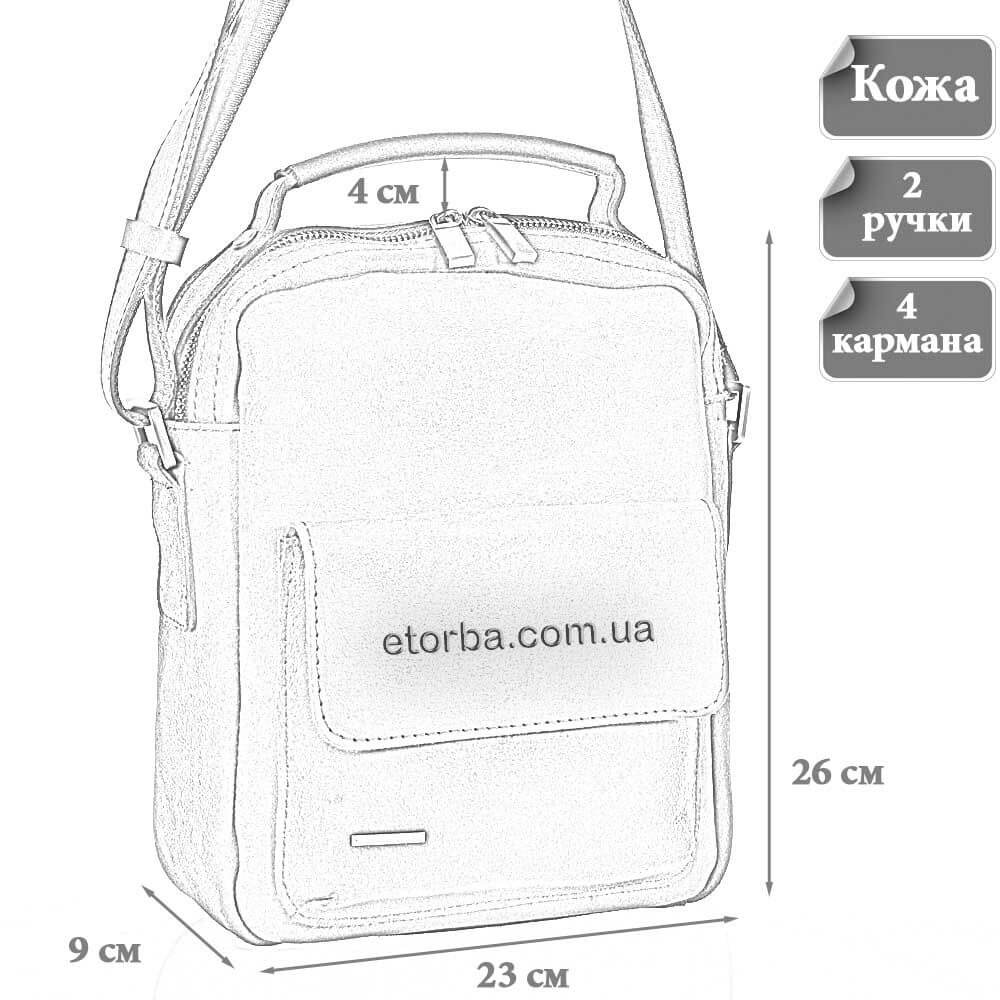 Размеры мужской кожаной сумки Адриан