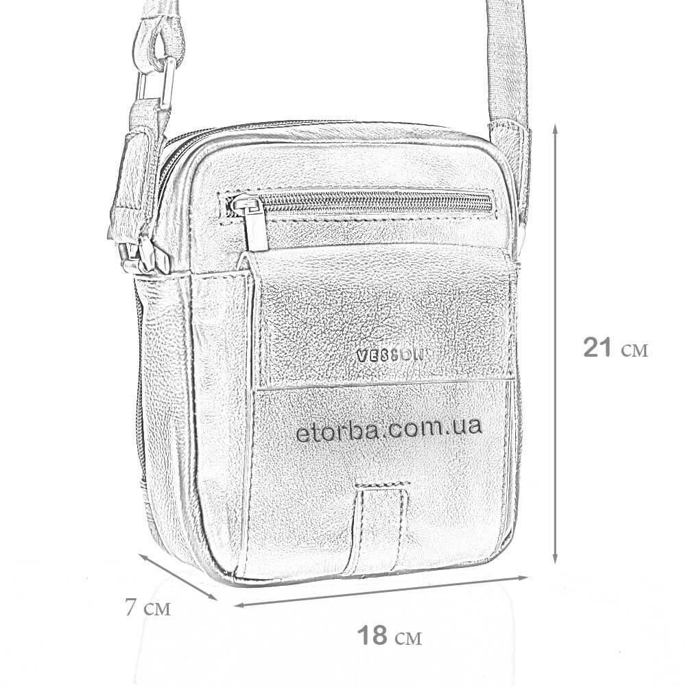Размеры мужской сумки Кристиан