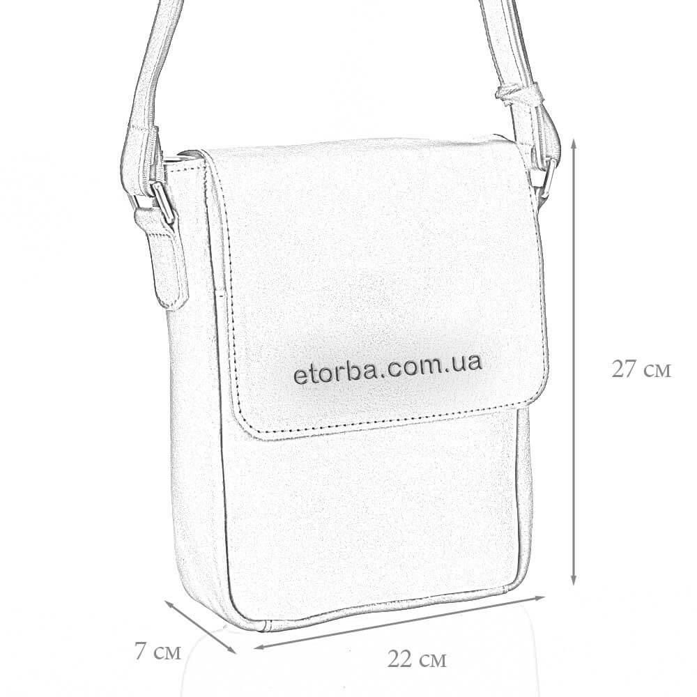 Размеры мужской кожаной сумки Эркюль