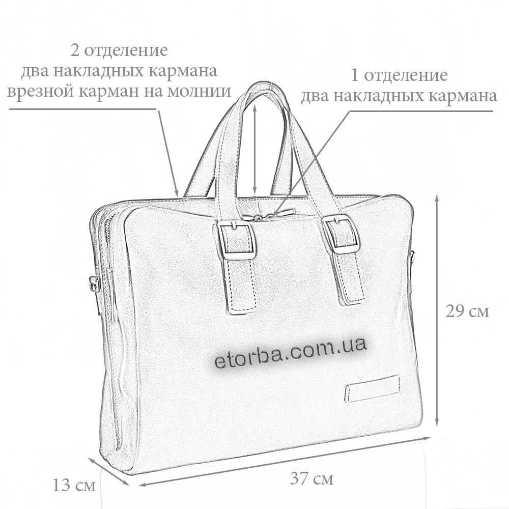 Размеры мужского портфеля Прохор