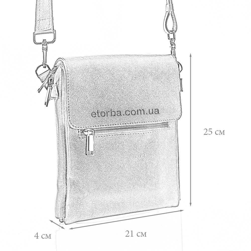 Размеры мужской кожаной сумки Всеволод