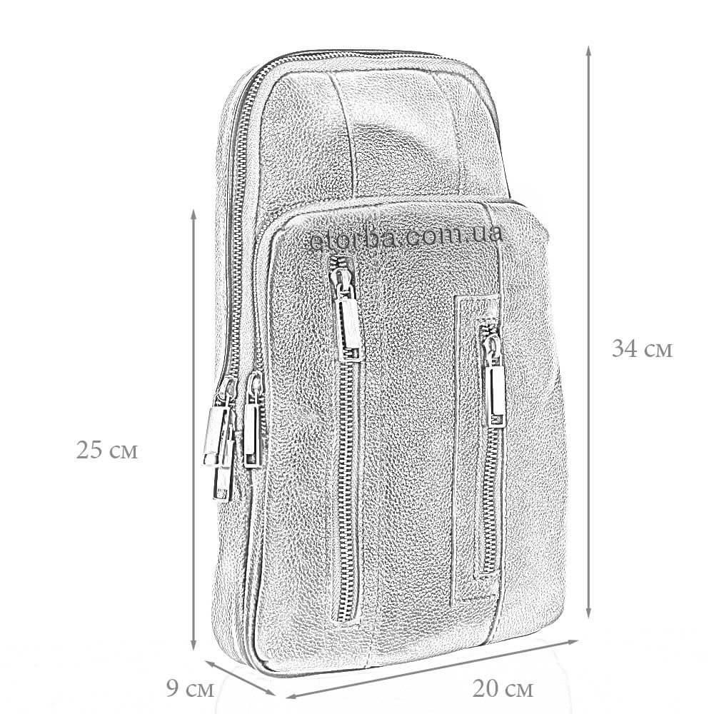 Размеры рюкзака Тайлер