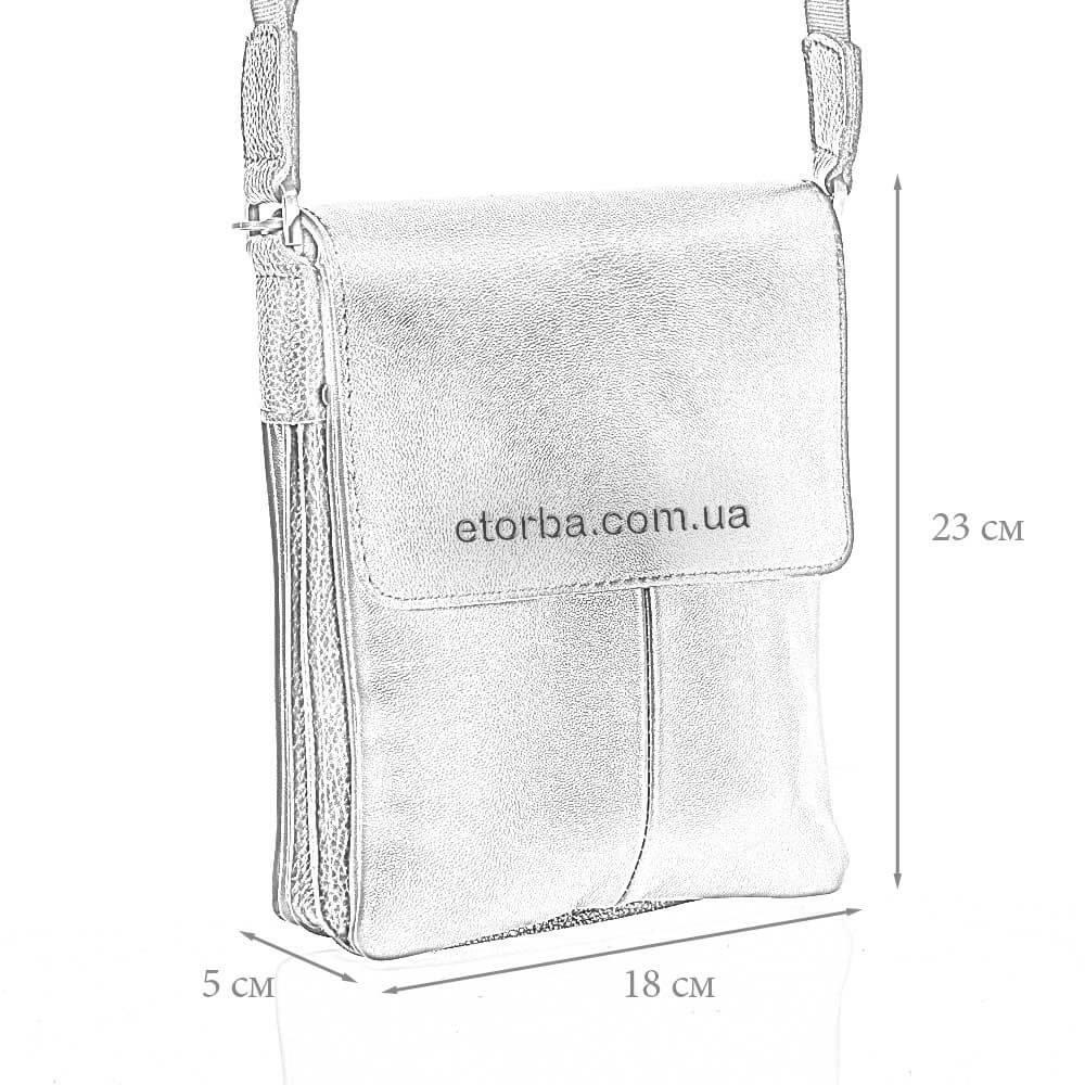 Размеры мужской кожаной сумки Алмаз