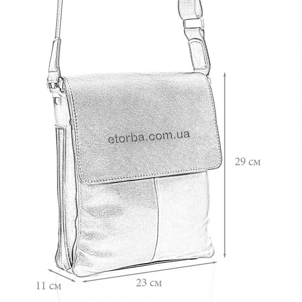 Мужская кожаная сумка Джонатан